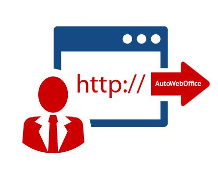 Партнерская программа АвтоВебОфис (АвтоОфис) - Вы рекомендуете АвтоВебОфис (АвтоОфис) и даете ссылку для регистрации потенциальному клиенту