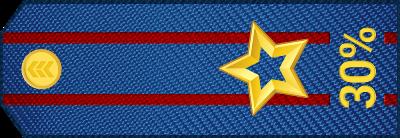 Партнерская программа АвтоВебОфис (АвтоОфис) - Рейтинг партнера «Генерал»